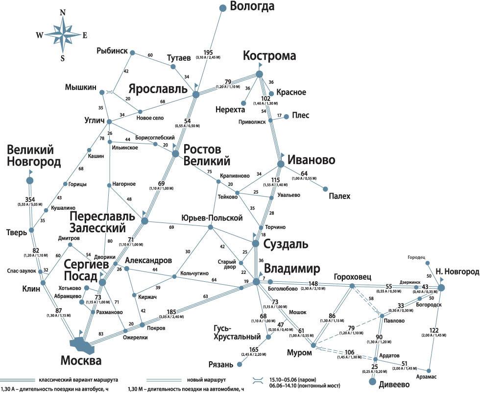 карта москвы и подмосковья с городами